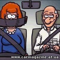 Две проблемы автомобилиста